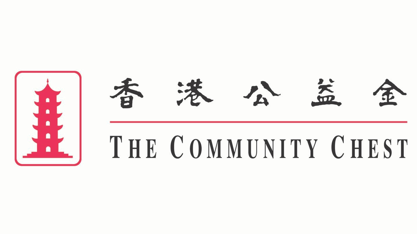 community chest of hong kong